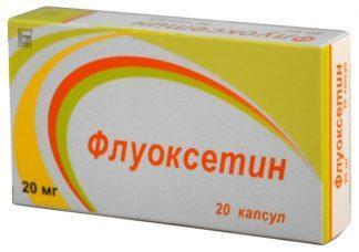Флуоксетин 20мг №20