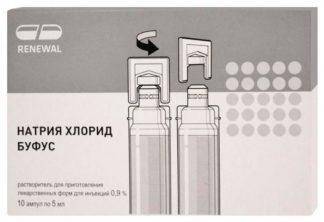 Натрия хлорид 0.9% 400мл Гротекс
