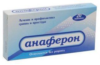 Анаприлин 0.04 №50