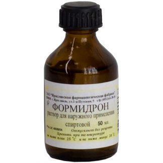 Формидрон 50мл с лимоном
