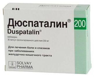 Дюспаталин 200 мг №30