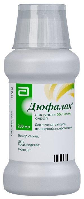 Дюфалак 200 мл сироп