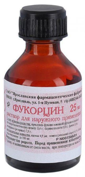 Фукорцин 25,0