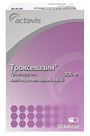 Троксевазин 0.3 №50