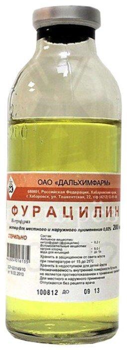 Фурациллин 0,02%-200,0