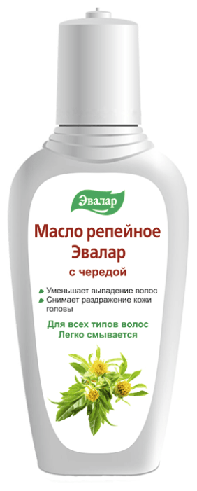 Репейное масло с чередой 100 мл