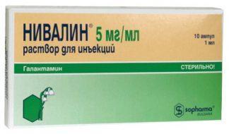 Нивалин 10 мг 1мл №10 амп.