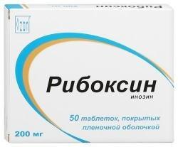 Рибоксин 0.2  №50