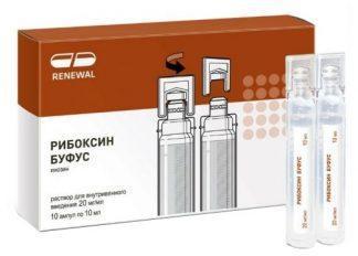 Рибоксин 2% 10 мл №10
