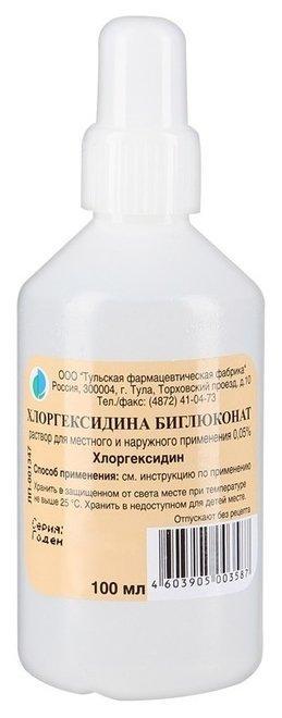 Хлоргексидин б/г 0.05 % 100.0