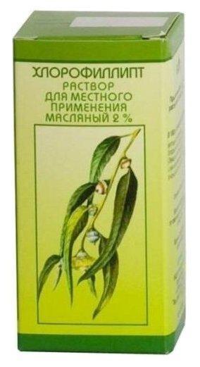 Хлорофилипт2%  20.0 масл.