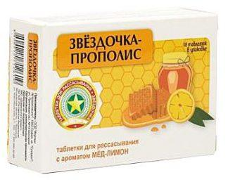 Звездочка-прополис 2,5 г №18 мед,лимон