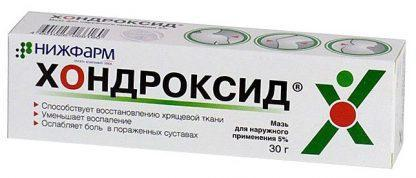 Хондроксид мазь 5%30.0  Нижфарм