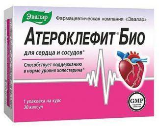 Атероклефит 0,25 №30 капс. (БАД)