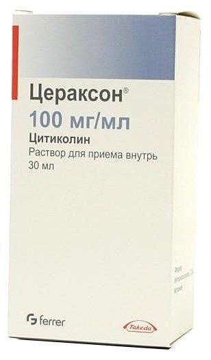 Цераксон 100 мг/мл 30 мл оральный р-р