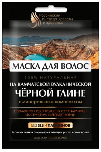 Маска д/волос на камчатской вулкан.чер.глине 30 мл