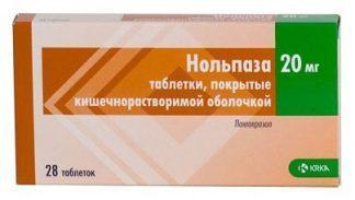 Нольпаза 20 мг №28 табл.(пантопразол)