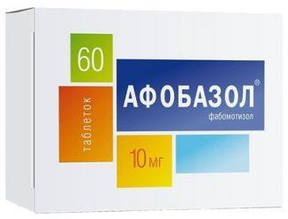 Афобазол 10мг №60
