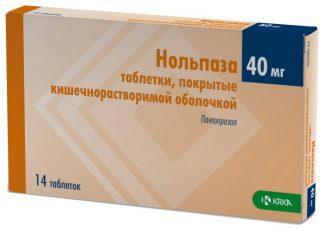 Нольпаза 40 мг №14 табл.(пантопразол)