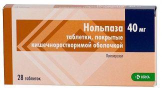 Нольпаза 40 мг №28 табл.(пантопразол)