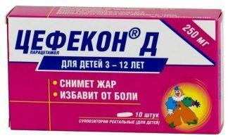 Цефекон Д 0,25 мг свечи №10   Нижфарм