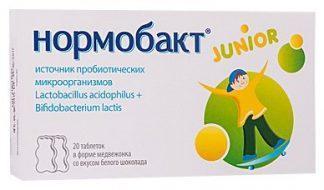 Нормобакт Junior 10мг №20