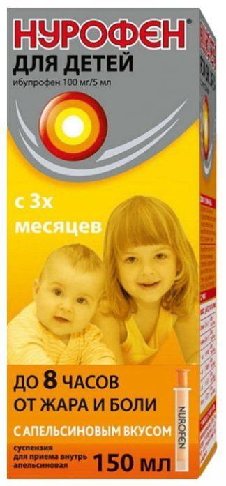 Нурофен 150 мл сусп.д/детей с апельсиновым вкусом