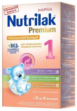 Нутрилак 1 гипоаллергенный 350 гр.сух.смесь от 0-6