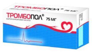 Тромбопол 75 мг №30 табл.