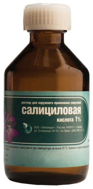 Салициловая к-та 2% 40мл  р-р спирт.