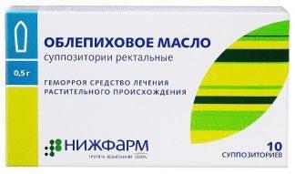 Облепиховое масло 0.5 №10 свечи  Нижфарм