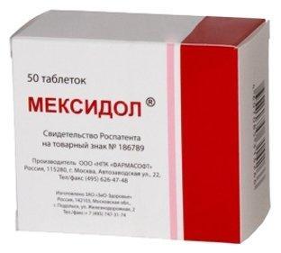 Мексидол 125 мг №30 табл.