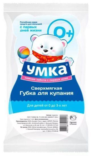 Губка д/ванны детская 0303
