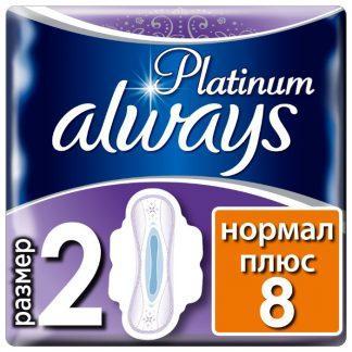 Олвейс Platinum ultra нормал плюс 8 шт Р-2