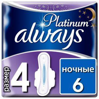 Олвейс Platinum ultra ночные 6 шт Р-4