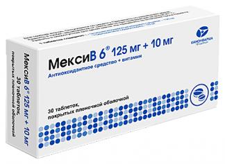 Мексим 100 мг №30 табл.