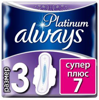 Олвейс Platinum ultra супер плюс 7 шт Р-3