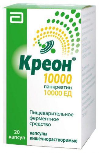 Креон 10000 ЕД №20