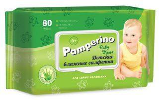 Салфетки влажные дет Pamperino №20