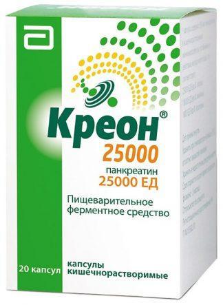 Креон 25000 ЕД №20