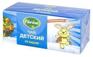 Чай травяной 1,5 №20 Florina детский от кашля