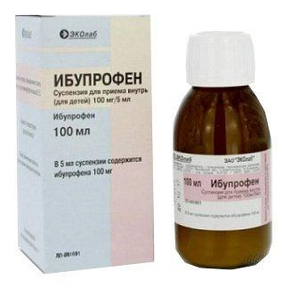 Ибупрофен 100 мг/5 мл 100 мл сусп.