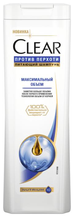 Шампунь Clear 400 мл максимальный обьем пр.перхоти