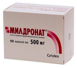 Милдронат  нео 500 мг №60 таб