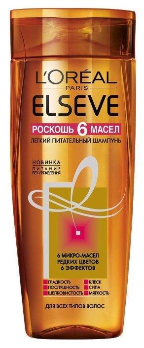 Шампунь Elseve 400.0 роскошь 6 масел