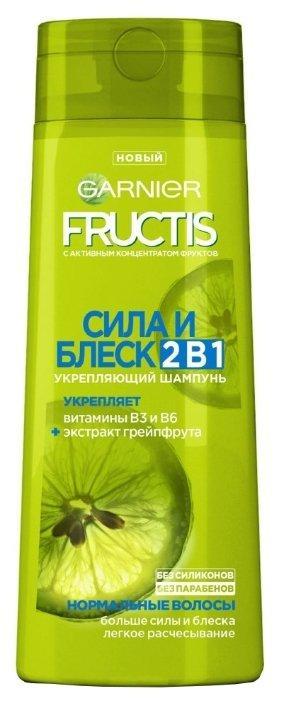Шампунь Fructis 2/1сила и блеск 250.0 д/норм.волос