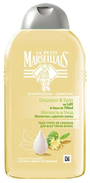 Шампунь Le Petit Marseillais 250мл  д/пов.в.кар.ар