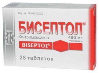 Бисептол 480 №20