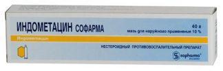 Индометацин 10% 40.0 мазь