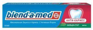 Блендамед 100 мл анти-кариес мята